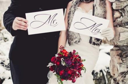 Vestuvių atributika